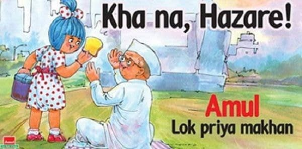 amul best marketing campaign